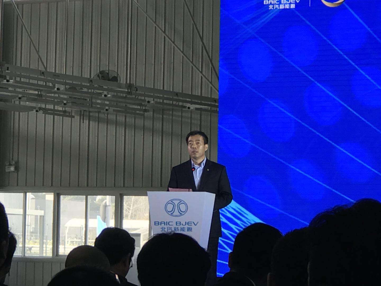 9.89万元 北汽新能源EX360正式上市
