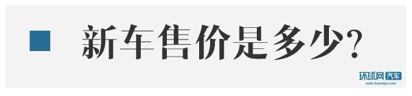 售价7.69-8.19万元 长安凌轩1.5T+6MT车型正式上市
