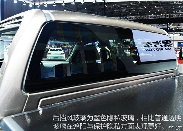 搭载6AT自动变速箱 实拍曙光皮卡黄海N3