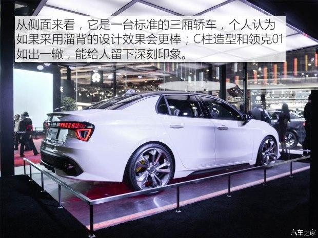 接近量产版本 2017上海车展实拍领克03