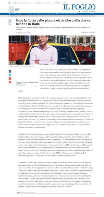 知豆:微行链世界 梦想遍全球