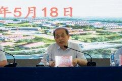 奇瑞汽车副总经理李康发表致辞