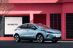 吉利汽车加紧发展布局节能及新能源汽车以及自动