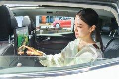 """ME7智能座舱多屏联通的产品设计可以让""""组队""""秀"""