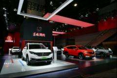 2020年第十八届广州车展盛大开幕,东风风光携旗