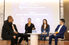 首届智能汽车操作系统技术交流会在上海举办